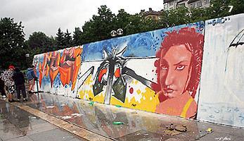 Графити, участвали в конкурси