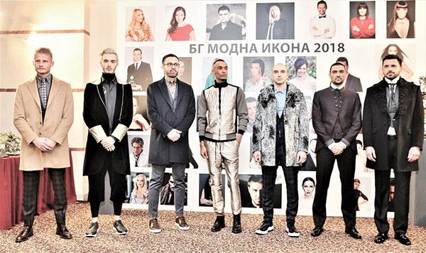 БЛЯСКАВ РЕВЮ-СПЕКТАКЪЛ ЗА БГ МОДНА ИКОНА 2018