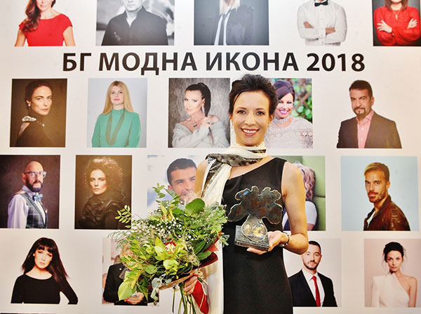 ACADEMY OF FASHION AWARDS THE MOST STYLISH AND ELEGANT BULGARIANS
